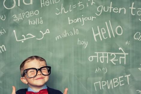 Language Master
